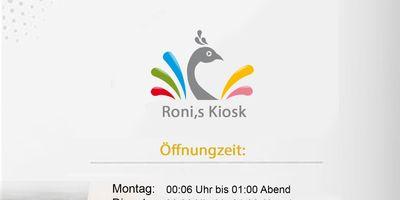 Roni,S Kiosk in Remscheid