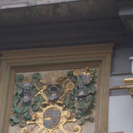 Bild zu Altes Schloss Höchst in Frankfurt am Main