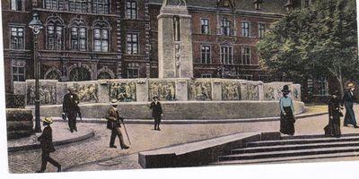 Römerbrunnen in Köln