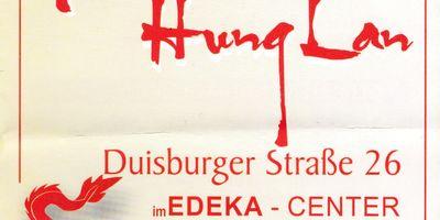 Asia Wok Hung Lan in Düsseldorf