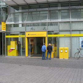 Bild zu Postbank Finanzcenter in Frankfurt