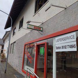 Bild zu Pizzeria Europa in Seligenstadt