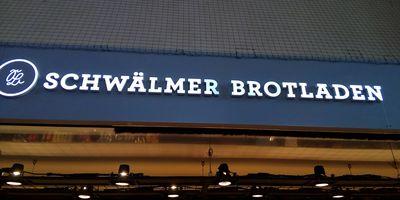 Schwälmer, Brotladen Viehmeier (im Hauptbahnhof) in Gießen