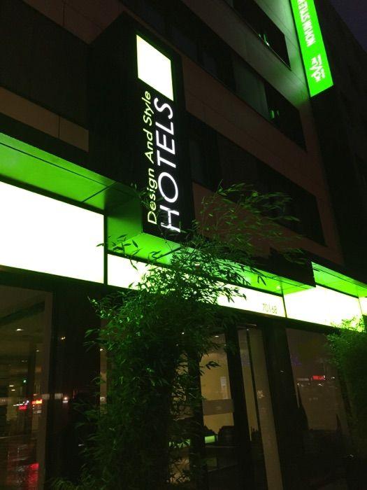 Design Style Hotels Das Hotel Hamburg Centrum 2 Bewertungen