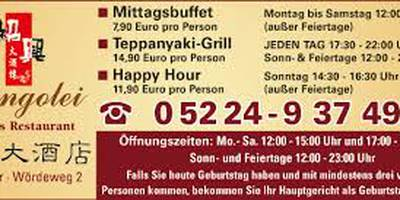 Mongolei Asiatisches Restaurant in Enger in Westfalen