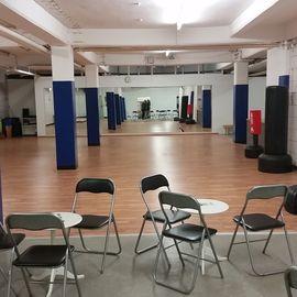 Fachschule für Selbstverteidigung Kampfkunstschule in Ludwigsburg in Württemberg