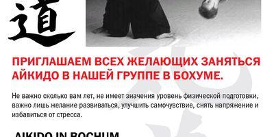 Combat Aikido in Bochum