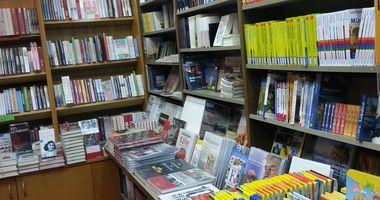 Neukirchener Buchhandlung in Neukirchen-Vluyn