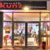 Musik Kunz Inh. Reiner Kunz in Düsseldorf