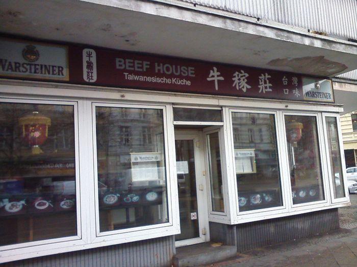 beef house restaurant in berlin neuk lln im das telefonbuch finden. Black Bedroom Furniture Sets. Home Design Ideas