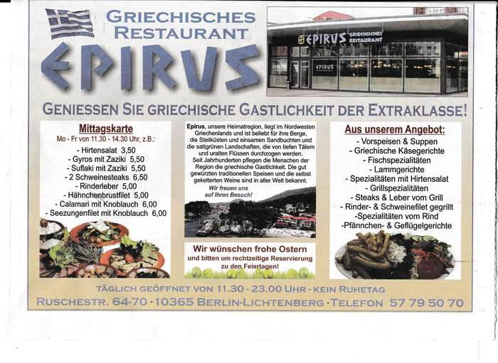 epirus griechisches restaurant 8 bewertungen berlin lichtenberg ruschestra e golocal. Black Bedroom Furniture Sets. Home Design Ideas