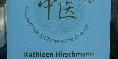 Heilpraktikerin Kathleen Hirschmann in Petershagen-Eggersdorf