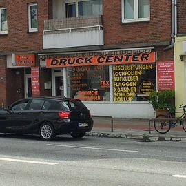 Bild zu Copy As in Hamburg