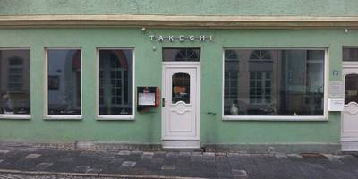 Takeshi Lounge in Jena