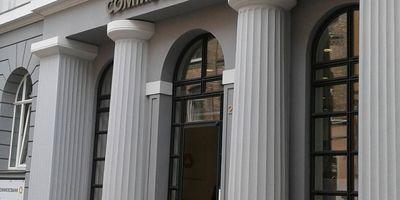 Commerzbank AG in Göttingen