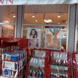 Rossmann Drogeriemärkte in Karlsruhe
