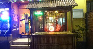 Lady Tee's African Club & Snackbar in Bremerhaven