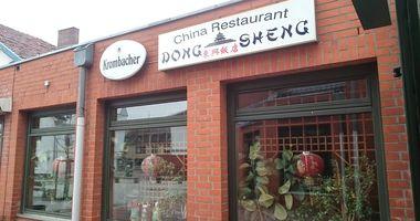 China Restaurant DONG SHENG in Reinfeld in Holstein