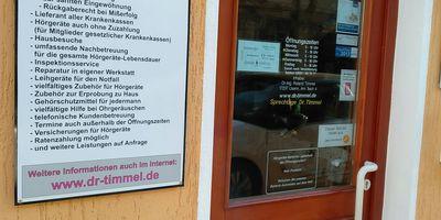 Hörgeräte Dr. Roland Timmel in Waren (Müritz)
