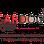CarDoc-Essen Smart Repair & Beulendoktor in Essen