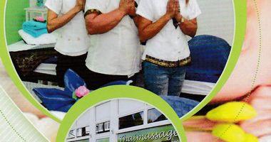 Sai Thong Traditionelle Thaimassage in Hamm in Westfalen