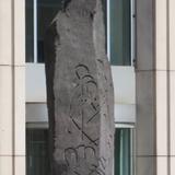 Essener Säule der Gemeinschaft - Skulptur am Landgericht in Essen
