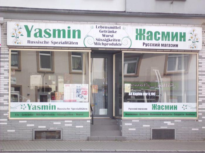 Yasmin, Russische Spezialitäten - 1 Foto - Dortmund Wambel ...