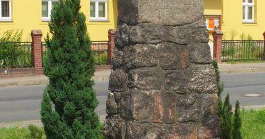 Gedenk- und Friedenseiche Glienicke in Beeskow