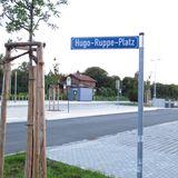 City-WC-Anlage am Bahnhof (gebührenpflichtige Toilette) in Apolda