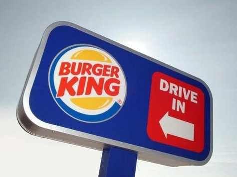 burger king 7 bewertungen bochum grumme castroper hellweg golocal. Black Bedroom Furniture Sets. Home Design Ideas