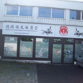 Singapore Nia Kwang Pugilistic Association Germany e.V. in Siegen
