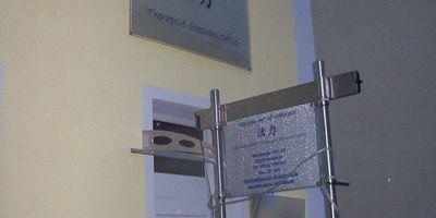 Seßler The New Art of Wellness Therapeut für Wellnessmassagen in Neumarkt in der Oberpfalz