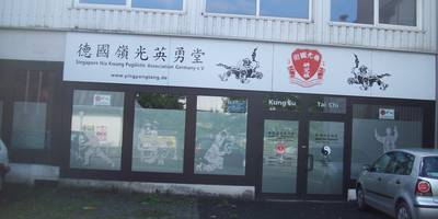 Singapore Nia Kwang Pugilistic Association Germany e.V. in Siegen