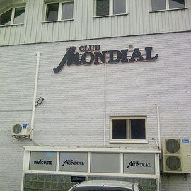 Club Mondial Koln