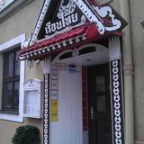 Rüen Thai Restaurant in München