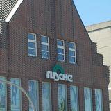 Rusche Modehaus GmbH & Co KG in Oelde